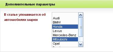 вывод TV-параметра с динамическим списком значений на странице документа